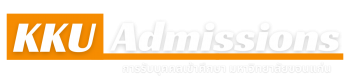 KKU Admissions